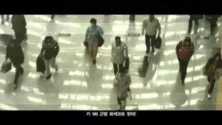 Video Cold Eyes (감시자들) Official Trailer (2013) download MP3, 3GP, MP4, WEBM, AVI, FLV Februari 2018
