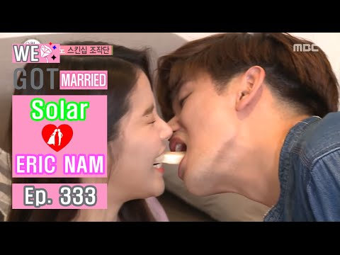 [We Got Married4] 우리 결혼했어요 - The Winner Of The Pepero Games? 20160806