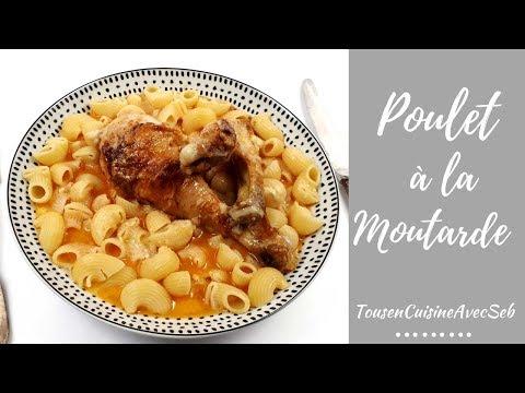 poulet-à-la-moutarde-de-dijon-(tousencuisineavecseb)