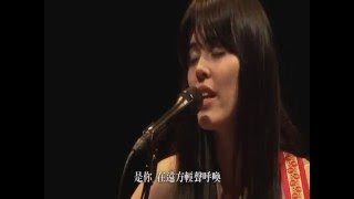 Kaze no Tani no Nausica (Billboard Japan)