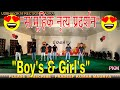 Best Group Dance Of Boy's & Girl's||Udbhav 2k18||REC Sonbhadra||Annual Cultural Sport Fest