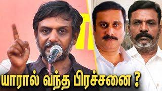 பொன்பரப்பி பிரச்சனைக்கு யார் காரணம்  ?  : Thirumurugan Gandhi Angry Speech About Ponparappi Issue