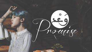 Download Mp3   Arabic Sub / نطق   Bts Jimin - Promise