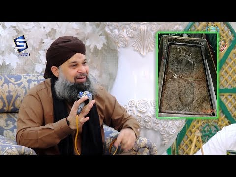 Aarize Shamso Qamar Se by Owais Raza Qadri - Fareed book stall new mehfile naat 2018 -Naat Online TV