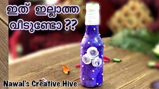 Beginners bottle art - Simple & Quick - Home decor | DIY | No Paint Bottle art