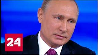 Путин впервые рассказал о внуках после фильма Оливера Стоуна