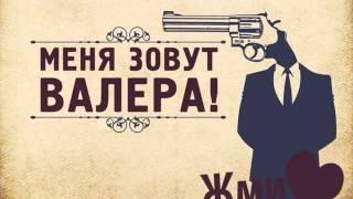 Наркоман Павлик , супер Рэп)