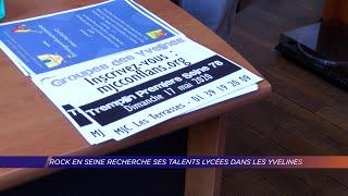 Yvelines | Rock en Seine recherche ses talents lycéens dans les Yvelines