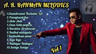 AR Rahman Hits|Melody Hits|Jukebox|Vol-1|Isaiplaylist