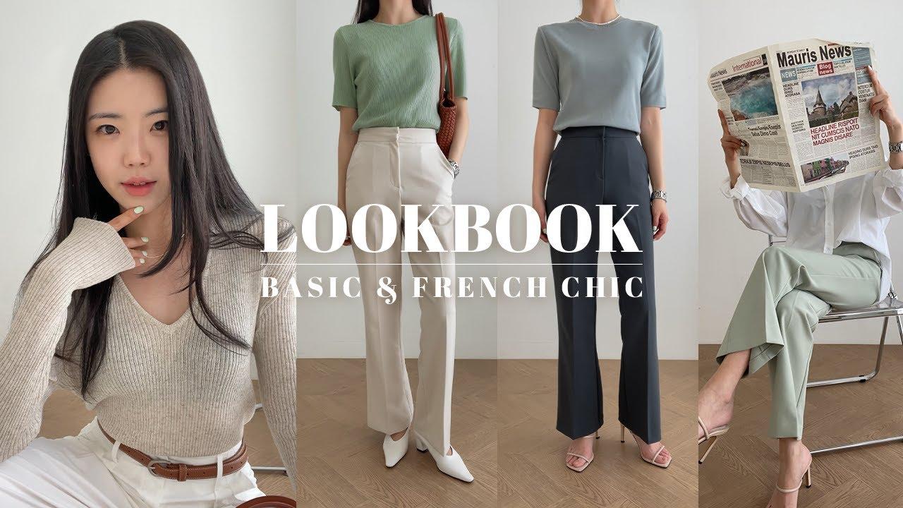 기본템 돌려입기😍 베이직&프렌치시크 봄 룩북 🇫🇷   spring lookbook outfits   Basic & French chic