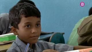 La Gran Ruta Índia, els nins de Topsia