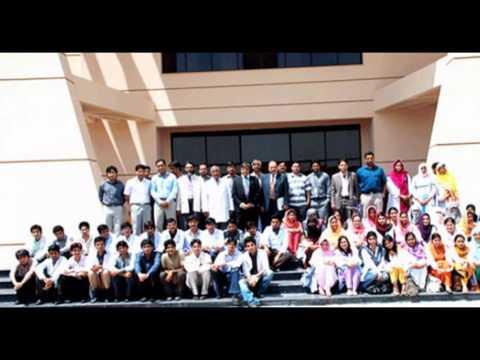University of Gujrat Pakistan یونیورسٹی آف گجرات