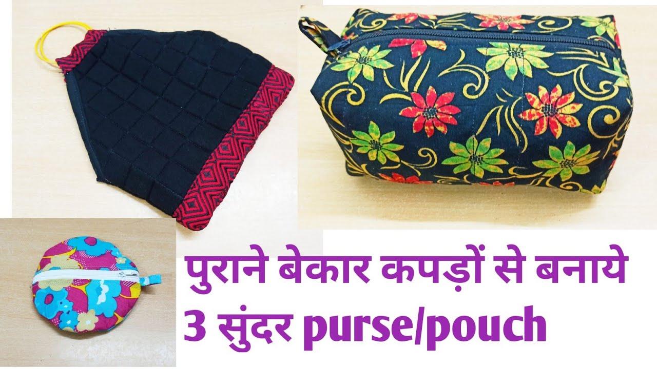 पुराने कपड़ों से बनाये 3  सुंदर pouch /zipper  handbag/makeup bag/ handbag cutting and stitching