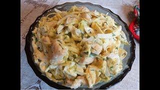 Салат с блинами.Очень вкусный.Salat mit Pfannkuchen, sehr lecker.