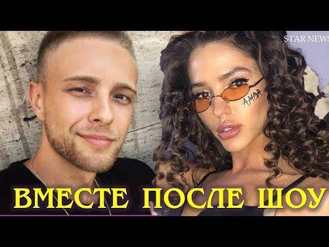 Егор Крид и Виктория Короткова вместе после шоу