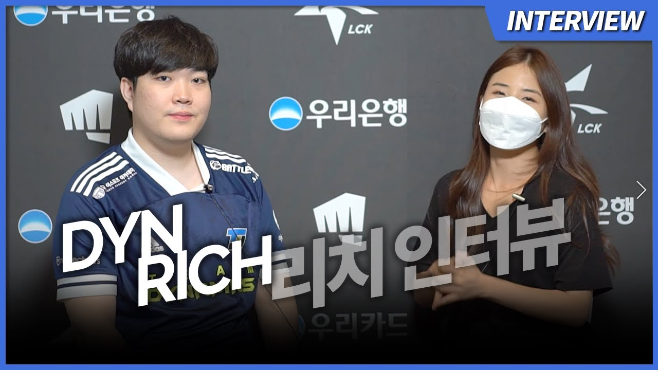 Rich on how Team Dynamics defeated T1, the brotherhood of DYN | Ashley Kang