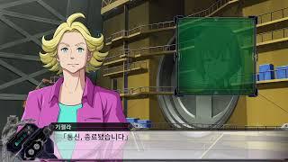 PS4, 플스4 슈퍼로봇대전 X #5. 시나리오 5화 …