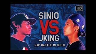 Sinio VS Jking in Dubai Fliptop Battle Rapper