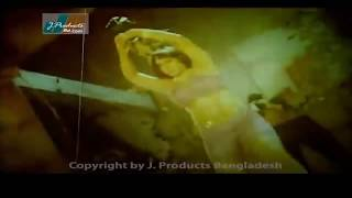 Lukochuri Khela (লুকোচুরি খেলা) | Bangla B Grade Item Song| Peshadar Khuni.