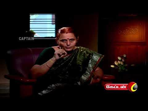 Like: https://www.facebook.com/CaptainTelevision/ Follow: https://twitter.com/captainnewstv Web:  http://www.captainmedia.in |  Sore throat | தொண்டை புண் குணமாக! தொண்டை வலி குறைய! பாட்டி கூறும் வைத்தியம் |  | Paati Vaithiyam | Captain TV |