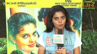 Shravya At Pagiri Movie Team Interview