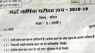 Vaidik Ganit In Gujarati Pdf