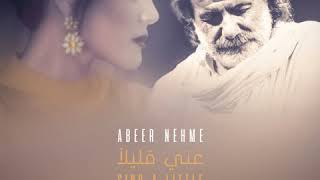 Abeer Nehme, Marcel Khalife - I Send You My Voice
