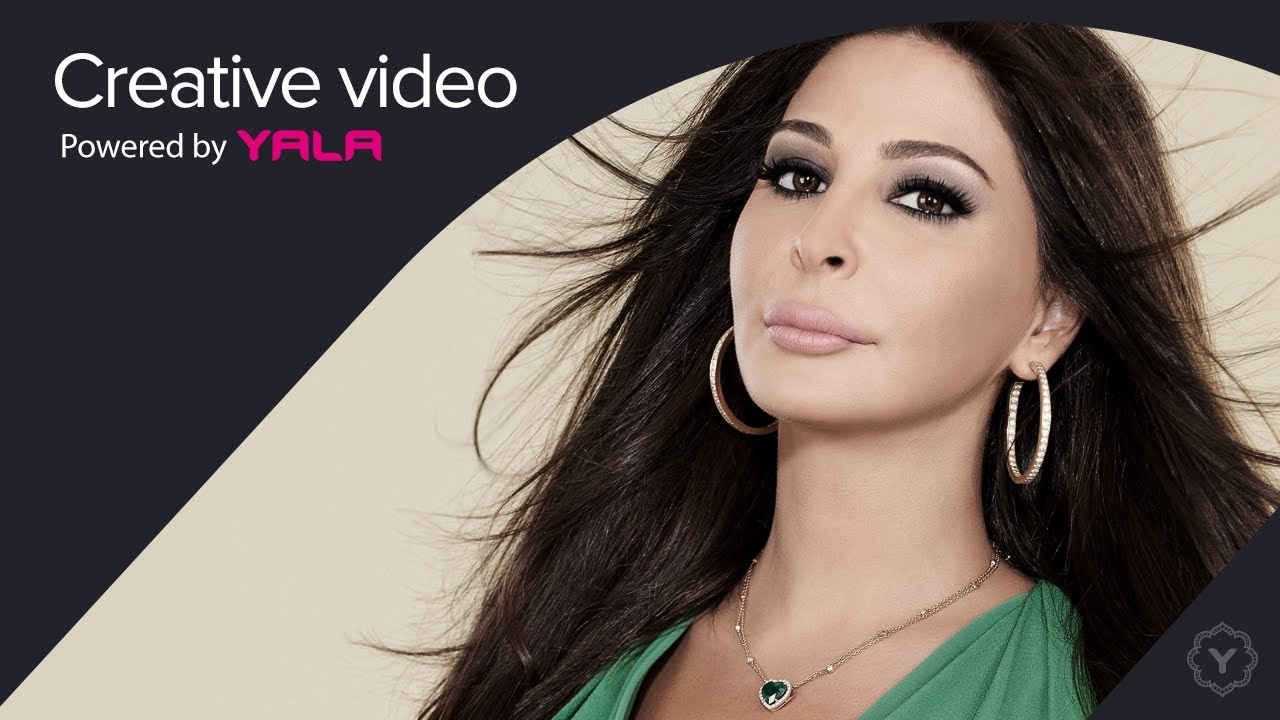 music elissa betmoun mp3