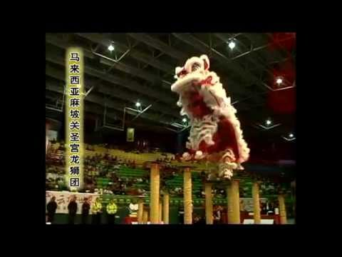 11th Genting World Lion Dance Championship 2014