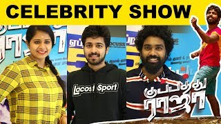 KOLLYWOOD Celebrities at KUPPATHU RAJA Special Show