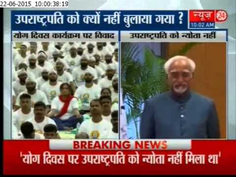Not invited for Yoga Day programme, says Vice President Hamid Ansari's office
