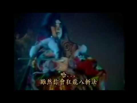 霹靂-非凡公子再戰天行奇俠 恨大仇深2 - YouTube