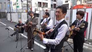 The 13th Shinjuku Trad Jazz Festival(2013/11/17):新宿アコギの会1