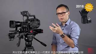 全新設計PDMovie Remote Air 4  更輕更薄反應更快!