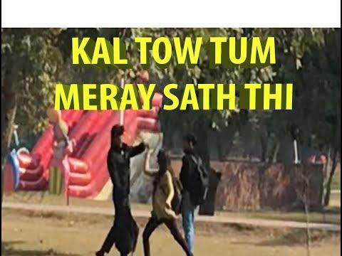 KAL TOW TUM MERAY SATH THI!!! Pranked A Couple Plus Teasing People Around.