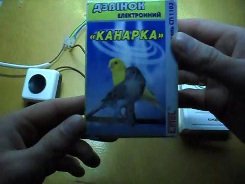 Звонки Eltos Звонок электрический «КАНАРЕЙКА» СП1102 (К) птичья .