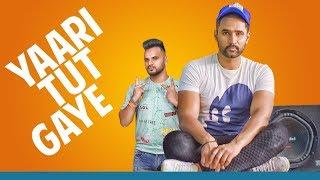 Yaari Tut Gaye: Naveed Akhtar, Ruhisha, Lovey | Rav Hanjra | Latest Punjabi Songs 2018