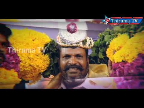 Full Download] Thiruma New Gana Song