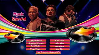 music-special-ilaiyaraaja-a-r-rahman-yuvan-shankar-raja