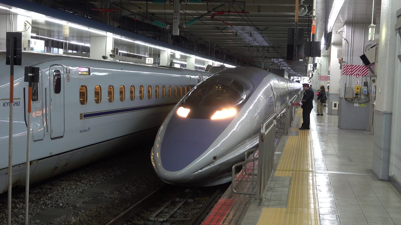 4K) JR西日本 新幹線500系電車 -...