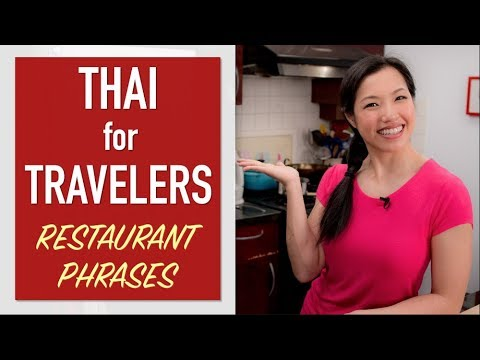 Thai Language Lesson – Restaurant Phrases – Ep.2