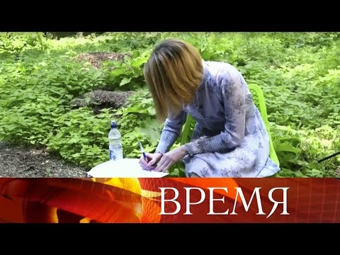 Юлия Скрипаль не хочет больше давать интервью, заявили в Скотланд-Ярде.