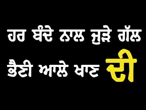 sun-fer-|-khan-bhaini-|-new-punjabi-song-whatsapp-status-2021-|-latest-punjabi-song-status-video