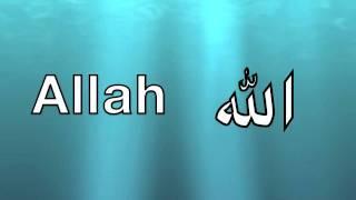 Allah - 99 Names (Nasheed  Duff) - www.1Eid.net