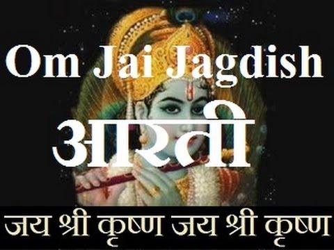 Aartee - Om Jai Jagdish Hare - Aarti