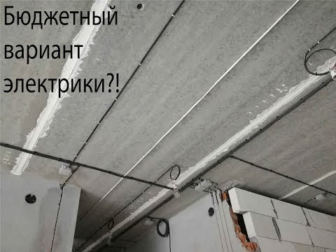 Электромонтаж однокомнатной квартиры в ЖК Олимпия
