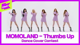 모모랜드 _ Thumbs Up 댄스커버 컨테스트 | MOMOLAND _ Thumbs Up(mirrored ver.) | 1theK Dance Cover Contest