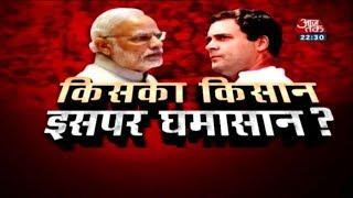 कांग्रेस में जोश, तो जंग की तैयारी में BJP   विशेष
