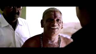 Kolanji tamil movie செம்ம சீன் நெத்தியடி.