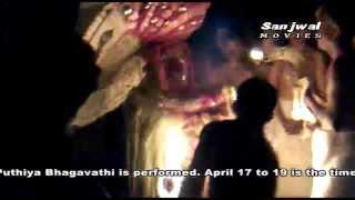 puthiya bhagavathi theyyam a ritual form of worship of north malabar in kerala india